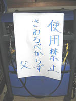 20051017__07ge-mukinsi