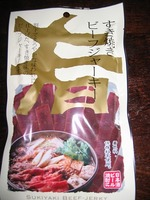 20060120__99_1sukiyaki
