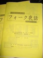 20060207__99_3panfu