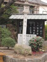 20060219__99_17jyouyatou