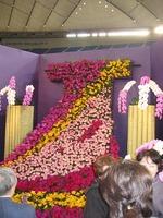 20060220__99_23kimono