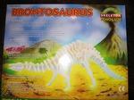 20060304__99_43burontosaurusu