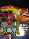 20071020_00180