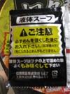 20080119_01114