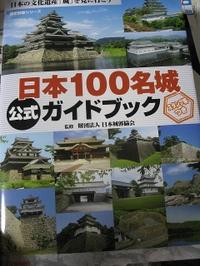 20081115_03327