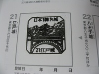 20081124_00112