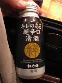 20081126_00129