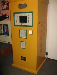 20081128_00176