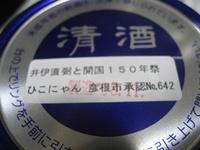 20081130_00634
