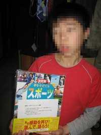 20081209_00771