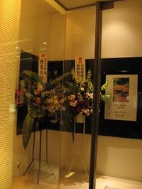 20090109_01285