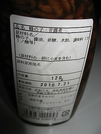 20090311_02196