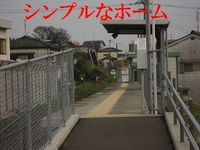 20090405_02675