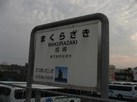 20090405_02677