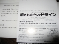 20090426_03055
