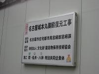 20090505_03323
