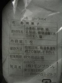 20090630_00229_2