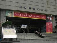 20090719_00081