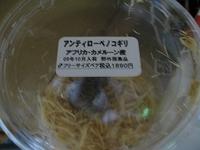 20091101_00873