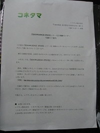 20091126_00152