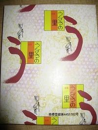 20091219_00041