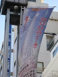 20100102_00204
