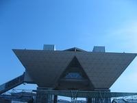 20100312_01172