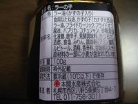 Img_8359