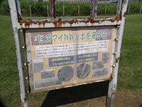 Img_2165