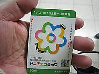 Img_4557