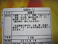 Img_4702