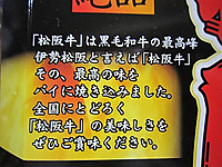 Img_4704