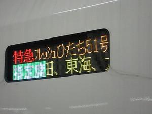 Img_2622
