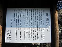 Img_3685