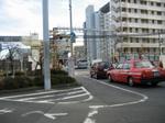Akazunofumikiri