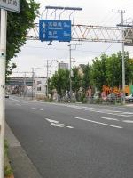 Edogawa126km