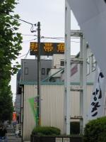 Edogawa3m2