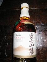 Fujisanroku