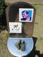 Nakao_1
