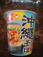 Okinawasoba2