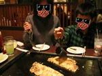 Okonomi_1