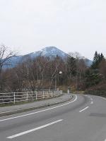 Tatesinayama