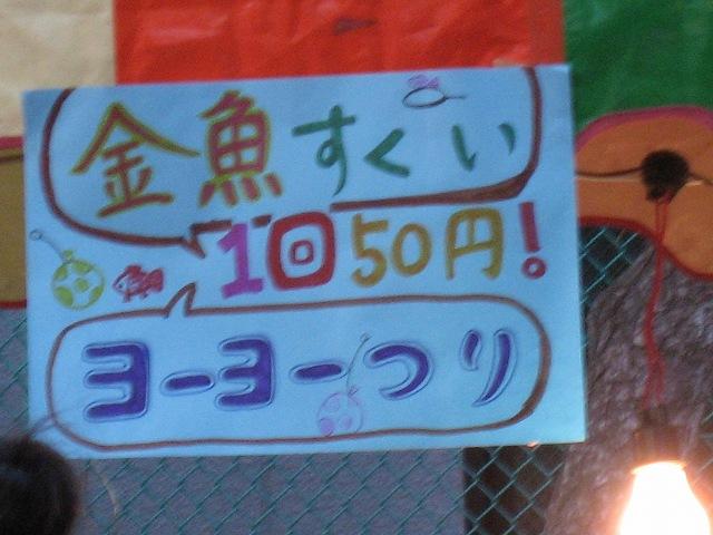 20070804_00950