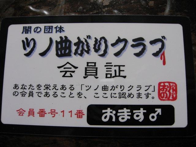 20071024_00199_2