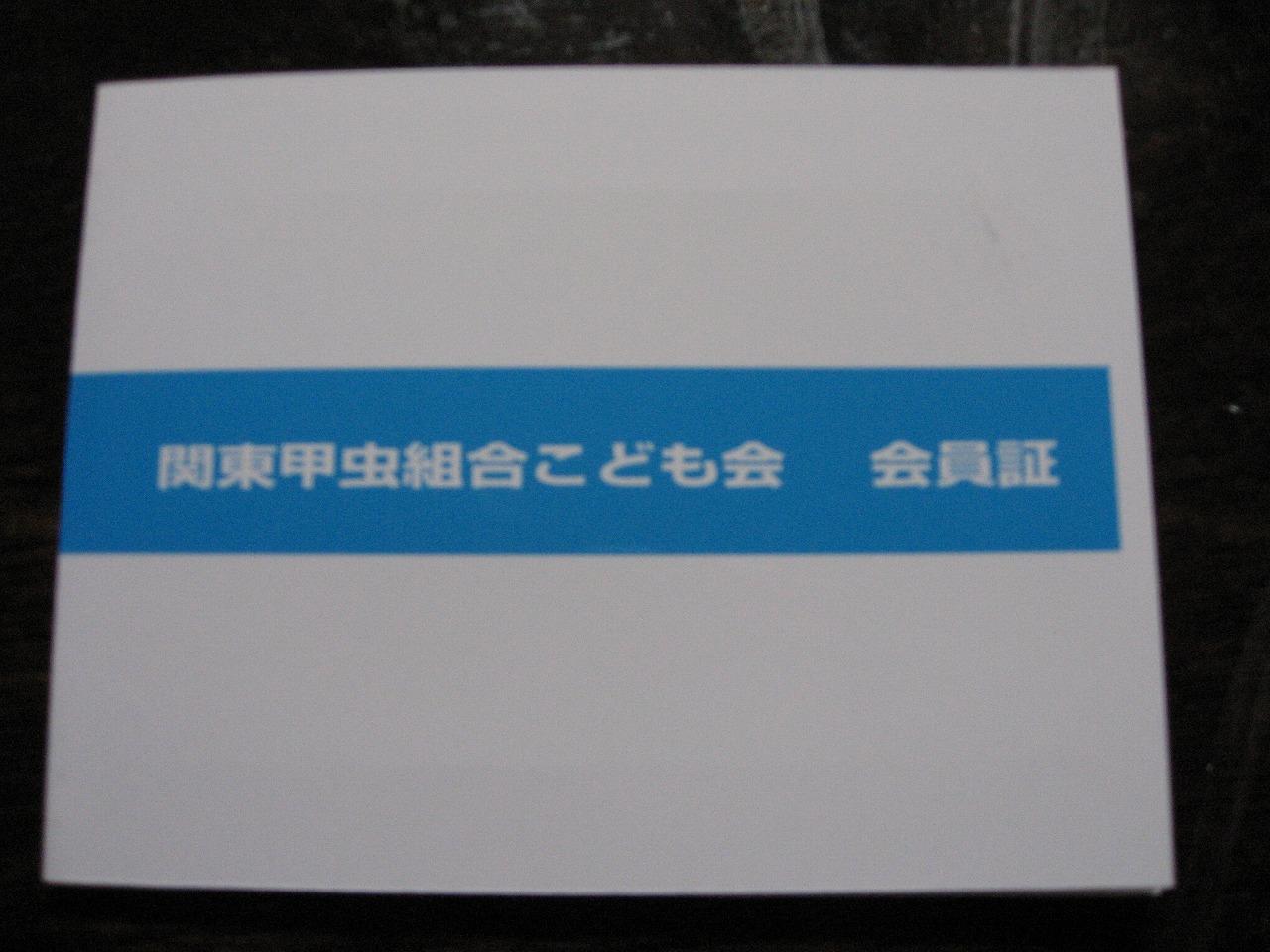 20071102_00341_7