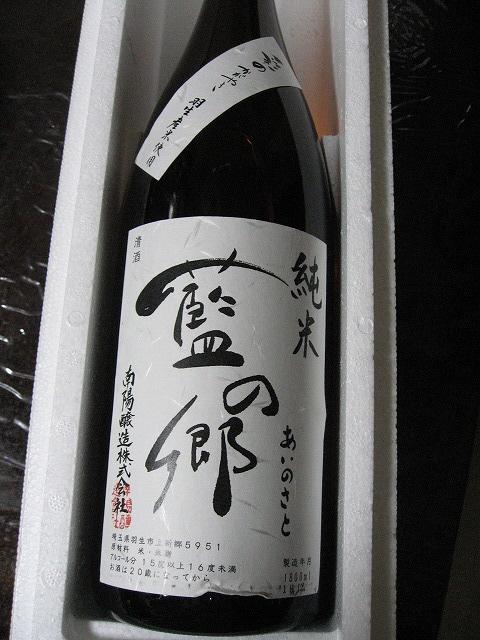 20080117_01105