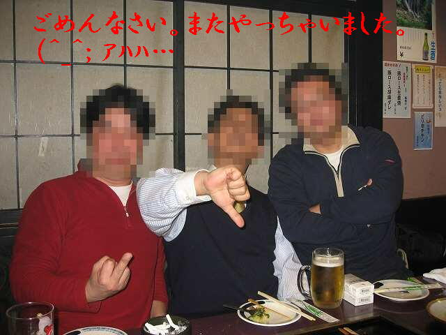 20080202_01192