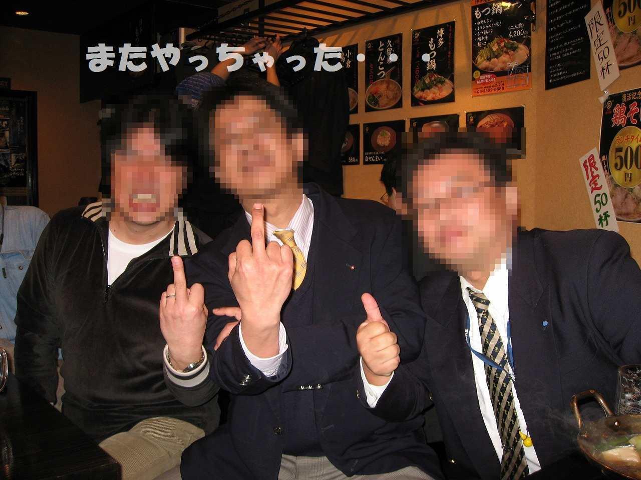 20080226_01532_2