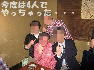 20080315_01776