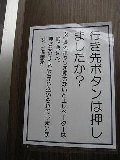 20080315_01778